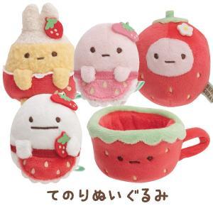 (2) すみっコぐらし 喫茶すみっコでいちごフェアテーマ てのりぬいぐるみ みにっコ MY46401|nico-marche
