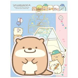 (5) すみっコぐらし かわうそとすみっコキャンプテーマ レターセット (ダイカットタイプ) LH70601|nico-marche