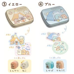 すみっコぐらし かわうそとすみっコキャンプテーマ 缶入メモ (ミニ消しゴム付) MH00501 nico-marche 03