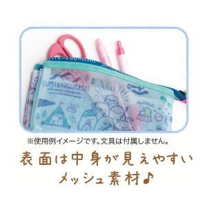 (5) すみっコぐらし かわうそとすみっコキャンプテーマ スリーポケットペンポーチ PY83101 nico-marche 02