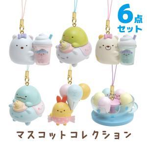 (8) すみっコぐらし たぴおかパークテーマ マスコットコレクション 全種6個セット BOX販売 AY50201 nico-marche