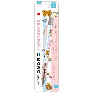 (7月上旬〜中旬入荷) リラックマ モノグラフシャープペン ピンクストライプ PH00301|nico-marche