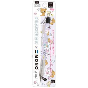 (7月上旬〜中旬入荷) リラックマ モノグラフシャープペン パープル牛乳パック PH00302|nico-marche