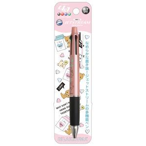 (7月上旬〜中旬入荷) リラックマ JETSTREAM (ジェットストリーム) 4&1 多機能ペン ピンク牛乳パック PR00201|nico-marche