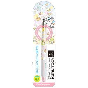 (9) すみっコぐらし たぴおかパークテーマ キャラミックス クルトガシャープペン 0.3mm PH00802|nico-marche
