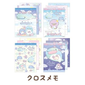 (7) じんべえさん じんべえさんと星空ぺんぎんテーマ クロスメモ 4種セット MH00701|nico-marche