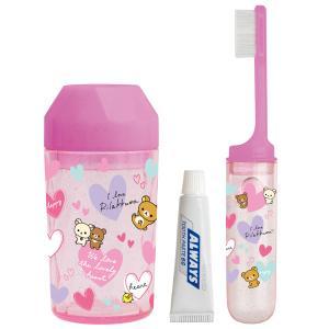 (8) リラックマ キャラミックス ケアアイテム 歯ブラシセット (ダイカットフタ) ピンク FE29002|nico-marche