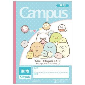 (9) すみっコぐらし キャラミックス Campusノート (自由帳) ブルードット NY29701|nico-marche