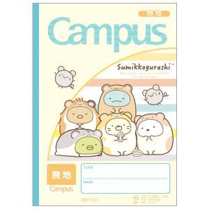 (9) すみっコぐらし キャラミックス Campusノート (自由帳) ねずみ NY29702|nico-marche