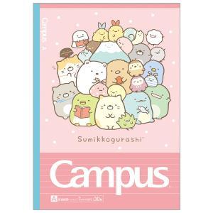 (9) すみっコぐらし キャラミックス Campusノート (ラインノート) NY29801|nico-marche