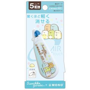 (9) すみっコぐらし キャラミックス トンボ鉛筆 MONO AIR5 モノエアー (修正テープ) スター FT59103|nico-marche