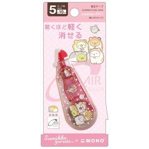 (9) すみっコぐらし キャラミックス トンボ鉛筆 MONO AIR5 モノエアー (修正テープ) ねずみ FT59104|nico-marche