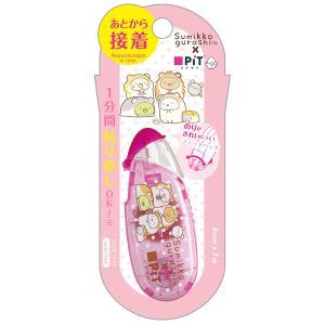 (9) すみっコぐらし キャラミックス ピットリトライエッグ (テープのり) ピンク FT59204|nico-marche