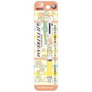 (9) すみっコぐらし キャラミックス JETSTREAM (ジェットストリーム) 3C 多機能ペン ねずみ PR00605|nico-marche