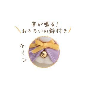 (9) すみっコぐらし てのりぬいぐるみ ねこねこハロウィンver. MY78901|nico-marche|02