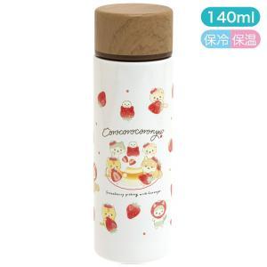 (2) ころころコロニャ コロニャといちごつみニャテーマ ポケミニボトル 140ml 保冷保温 KA10701|nico-marche
