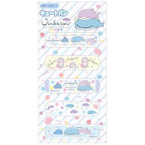 (3) じんべえさん じんべえさんとさめさんテーマ キャラミックス ケアアイテム キュートバン CB33106|nico-marche