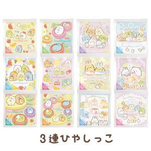 (4) すみっコぐらし サマーグッズ 3連ひやしっこ (保冷剤) KG01101|nico-marche