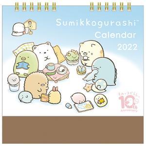 (8) すみっコぐらし (サンエックス) 2022年 卓上カレンダー ブルー CD36501