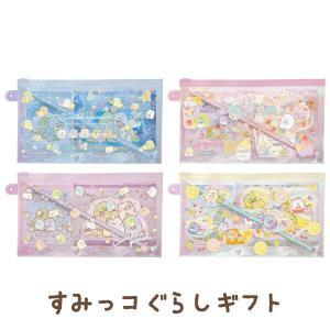 (10) すみっコぐらし すみっコぐらしコレクション すみっコぐらしギフト GS16001 nico-marche