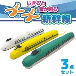 プープー新幹線 3点セット|nico-marche