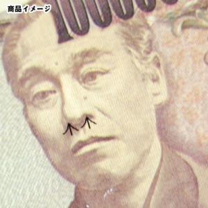 札束トランプ 〜誰でも億万長者気分〜 nico-marche 02