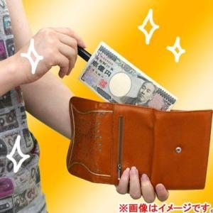 パロディ扇子 お金 nico-marche 03