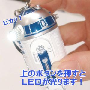 スターウォーズ(STAR WARS) R2-D2 LEDストラップ LED-STRAP-01 nico-marche 02