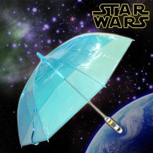 (同梱不可) スターウォーズ(STAR WARS) ライトセイバー傘 ブルー SW-058|nico-marche
