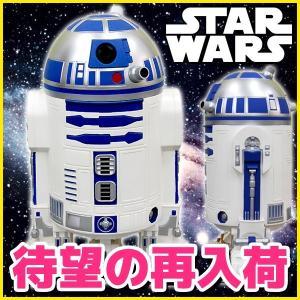 (送料無料) STAR WARS (スターウォーズ) R2-D2 WASTEBASKET ごみ箱 R2-D2WB-06|nico-marche