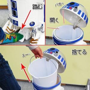 (送料無料) STAR WARS (スターウォーズ) R2-D2 WASTEBASKET ごみ箱 R2-D2WB-06|nico-marche|02
