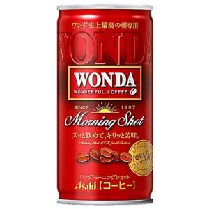 アサヒ飲料 ワンダ モーニングショット (185g 缶 30本)|nico25
