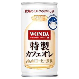 アサヒ飲料 ワンダ 特製カフェオレ (185g 缶 30本)|nico25
