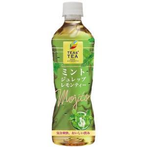 伊藤園/ TEAs' TEA NEW AUTHENTIC ミントジュレップ レモンティー 500ml PET 24本入り|nico25