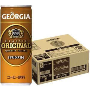 コカ・コーラ ジョージア オリジナル (250g 缶 30本)|nico25