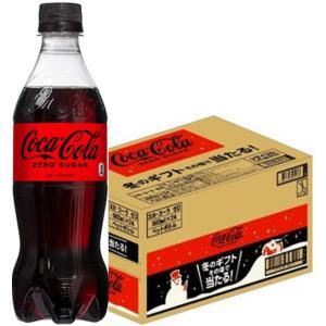 コカ・コーラ コカコーラ ゼロ [ゼロシュガー] 500ml PET 24本|nico25