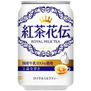 コカ・コーラ 紅茶花伝 ロイヤルミルクティー [ROYAL MILK TEA 280ml] 280g 缶 24本|nico25