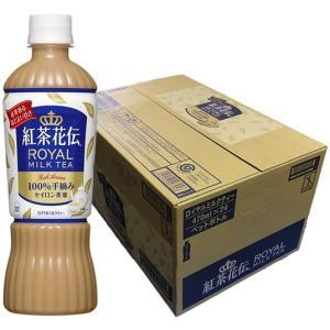 [コカ・コーラ] 紅茶花伝 ロイヤルミルクティー (470ml PET 24本入り 1ケース)|nico25