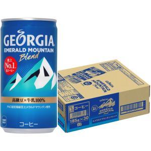コカ・コーラ ジョージア エメラルドマウンテンブレンド 185g 缶 30本|nico25