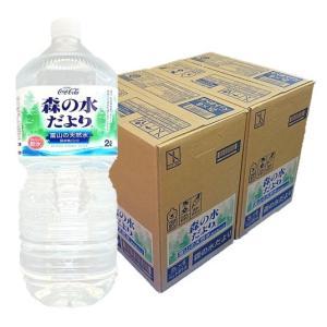 コカ・コーラ/ 森の水だより 富山の天然水 2000ml PET 12本 /森の水 富山|nico25