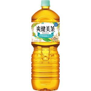 [コカ・コーラ] 爽健美茶 /カフェインゼロ 2000ml PET 6本入り nico25