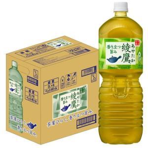 コカ・コーラ 綾鷹 2000ml PET 6本 nico25