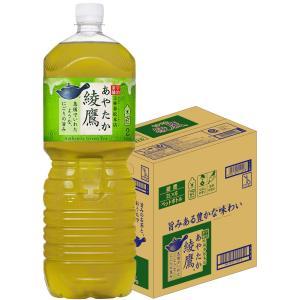 [コカ・コーラ] 綾鷹 2000ml PET 6本入り nico25