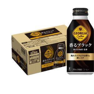 [コカ・コーラ] ジョージア 香るブラック 400ml ボトル缶 24本入り 【ジョージア香るブラック】|nico25