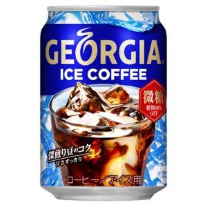 【ICE】 コカ・コーラ ジョージア アイスコーヒー [微糖] 280g 缶 24本 【糖質60%OFF】|nico25