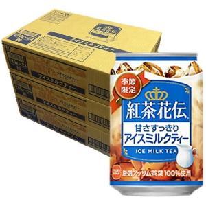 【ICE】 [コカ・コーラ] 紅茶花伝 アイスミルクティー (280g 缶 72本 3ケースセット) 【ICE MILK TEA】|nico25