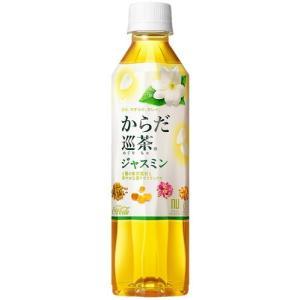 [コカ・コーラ] からだ巡茶 ジャスミン (410ml PET 24本入り 1ケース) 【からだ 巡り茶 めぐり茶 jasmine】
