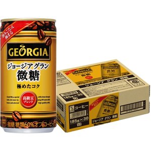 コーヒー豆使用量+30%*で実現した、深い、強い、大人の飲みごたえ。*公正競争規約 コーヒー規格下限...