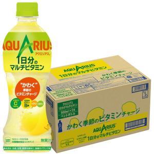 【値下げ】 コカ・コーラ アクエリアス 1日分のマルチビタミン 500ml PET 24本 【【アクエリアス ビタミン】】|nico25