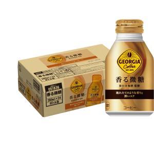 [コカ・コーラ] ジョージア 香る微糖 260ml ボトル缶 24本入り|nico25